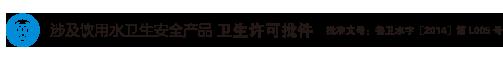 欧美莱净水机官方网站