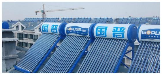 青岛即墨灵山富东家园788台单机热水工程